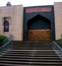 Chicago mosque