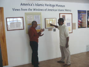 wayne young, port of harlem publisher with Amir Muhammad, co-founder of the Islamic American Heritage Museum