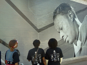 nat king cole mural chicago